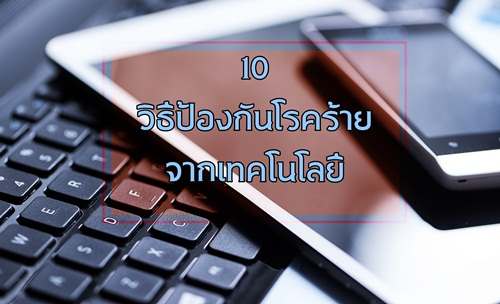 newscms_thaihealth_c_egikquvwz168.jpg
