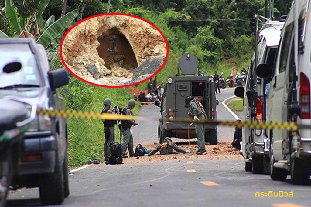 คนร้ายลอบระเบิดรถหุ้มเกราะทหาร บาดเจ็บ 4 นาย ล้างแค้นแทนพวกที่ถูกวิสามัญ