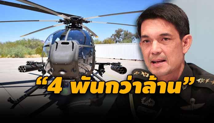 -AH-6i.jpg